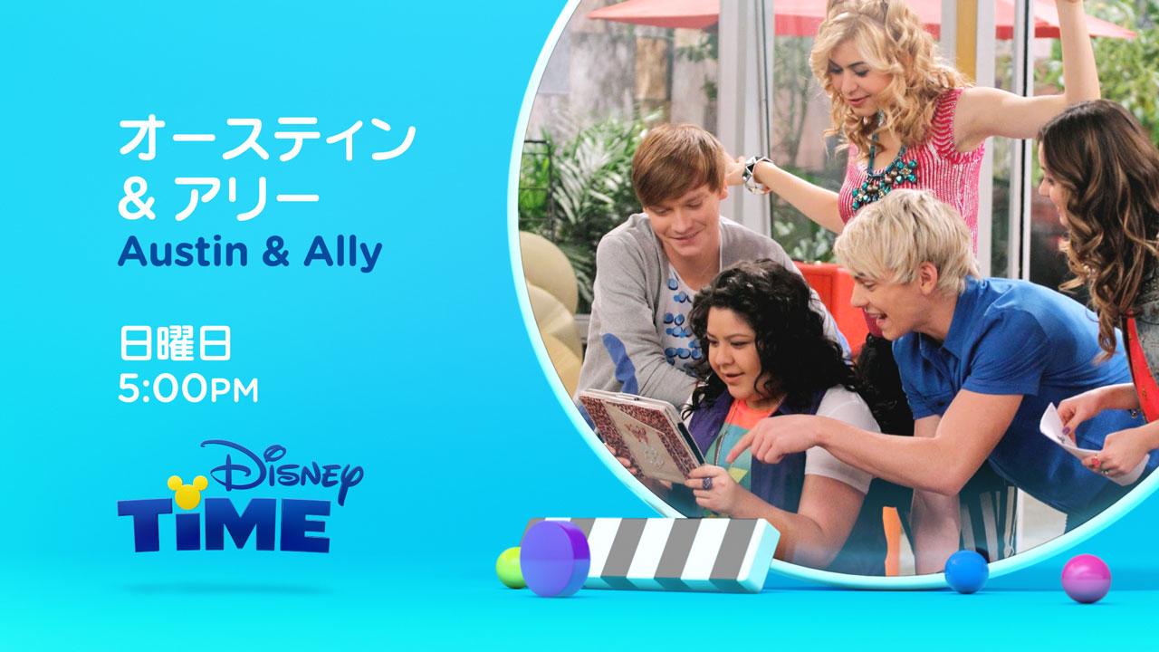 Dlife DisneyTime Styleframe 1